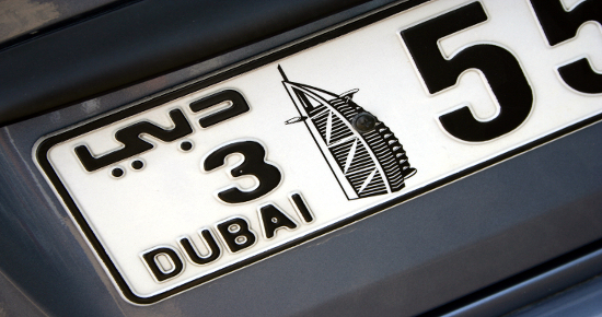 The Real Cost of Owning a New Car in Dubai