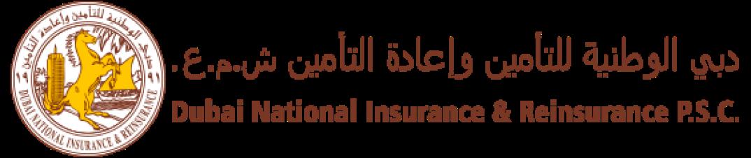 Dubai National Insurance & Reinsurance Co P.S.C. (DNIRC)